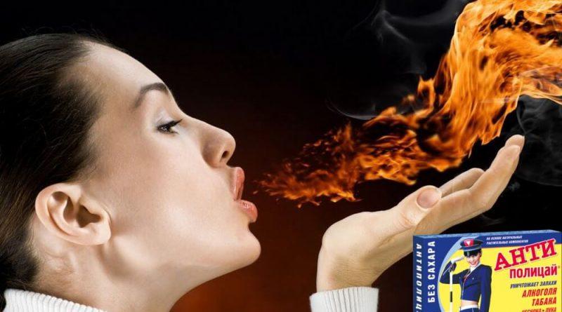 Как избавиться от запаха перегара быстро