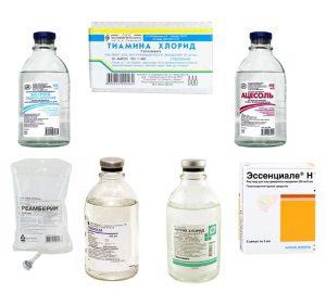 Препараты для капельницы