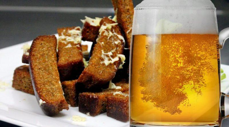 Сухарики к пиву