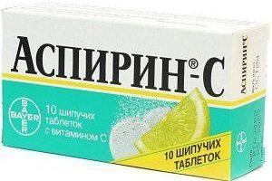Шипучий аспирин