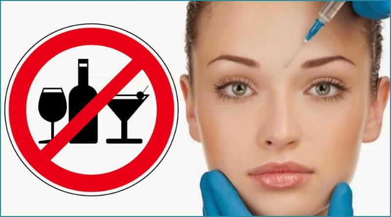 употреблять алкоголь после укола ботекса