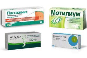 Лекарства от икания