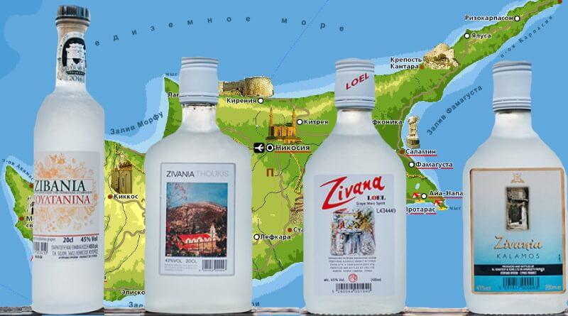 Кипрская водка Зивания